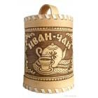"Туес  ""Иван-чай"" 8х14 см"