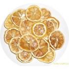 Лимон сушеный
